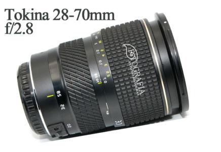 Objetivo Tokina 28-70 f/2.8